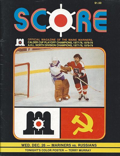 1979 Maine Mariners Program