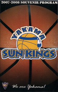 2007-08 Yakama (WA) Sun Kings Program