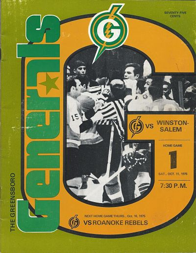 1975-76 Greensboro Generals